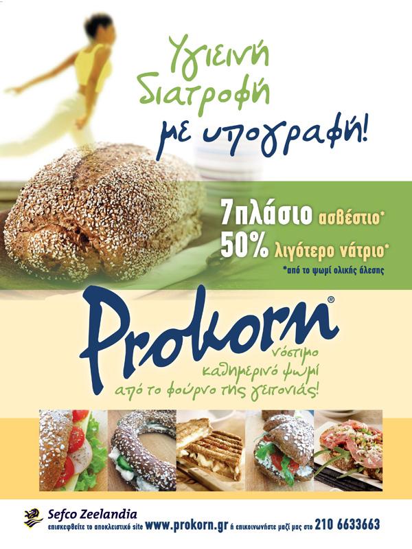 prokorn2_large.jpg